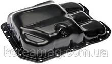 Поддон картера двигателя (малый) Hyundai Sonata 2,0 / 2,4