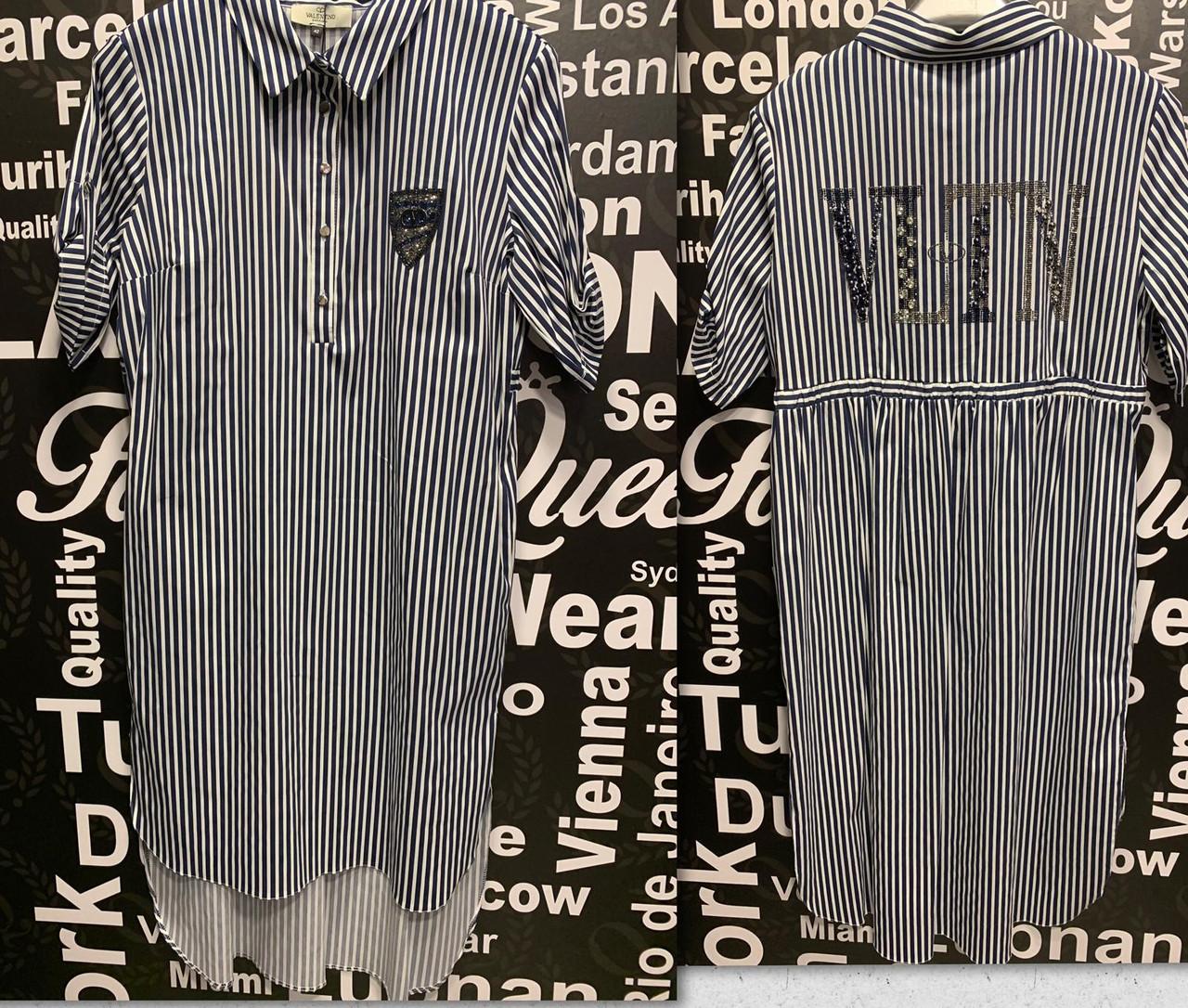 Платье-рубашка в полоску со стразами в стиле Valentino Батальная серия