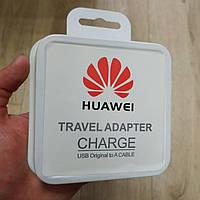 Зарядное устройство Huawei Travel adapter сетевой адаптер для зарядки телефона хуавей белый, фото 1