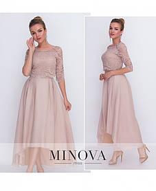 Платье длинное гипюр женское розовое и бежевое платье с гипюром 42 44 46