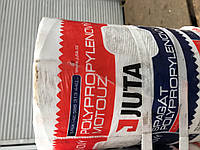 Шпагат Юта Juta полипропиленовый сеновязальный 4 кг. 2000 м