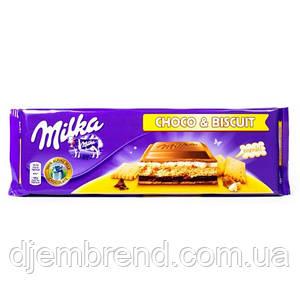 Шоколад Milka Choko & Biscuit 300 р. Швейцарія