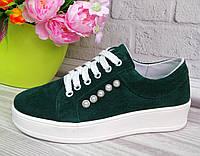 Женские замшевые зеленые кеды. Обувь Vistani.