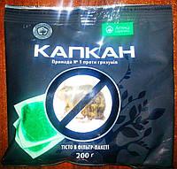 Капкан приманка № 1 тесто 200 гр