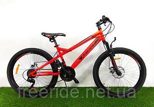 Подростковый Велосипед Azimut Hiland 24 GD, фото 3