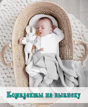 276d396b9a7 Купить Одежда для малышей оптом в Одессе. Выгодная цена от интернет ...