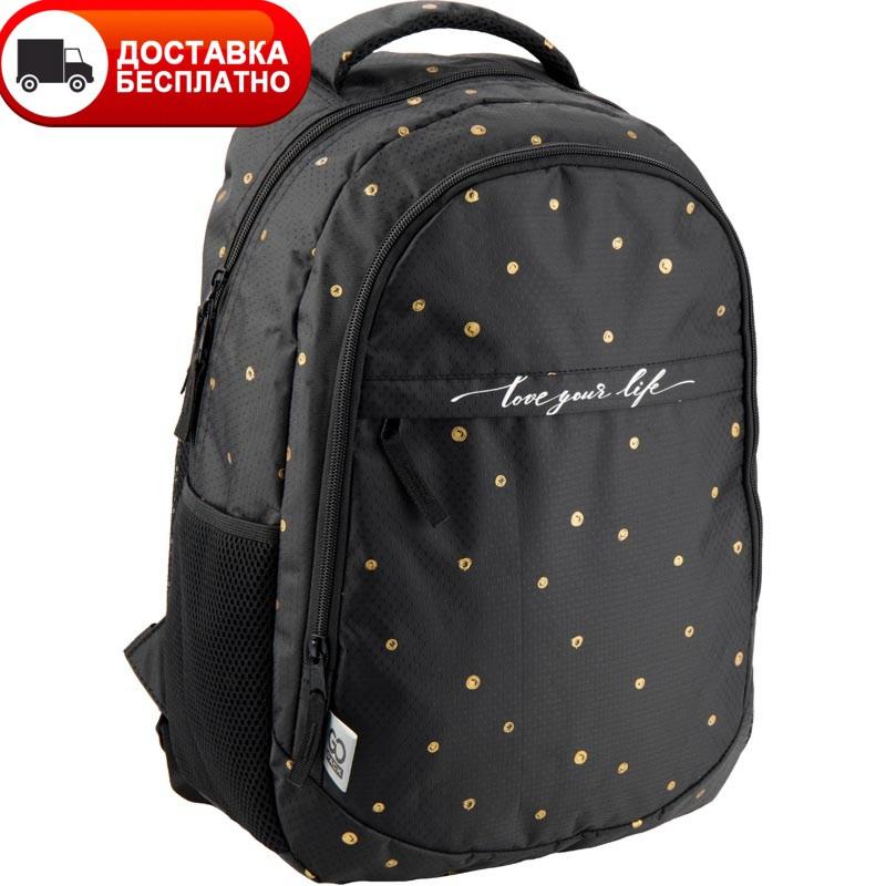 Рюкзак GoPack GO19-131M-3