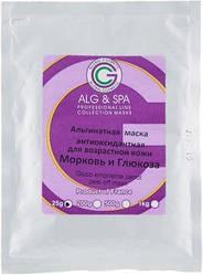 ALG&SPA Альгінатна антиоксидантна гликомаска для втомленою і вікової шкіри Морква+Глюкоза