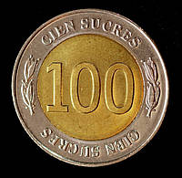 Монета Эквадора 100 сукре 1997 г.