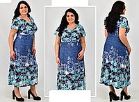 Летнее платье удлиненное, с 50-66 размер, фото 1
