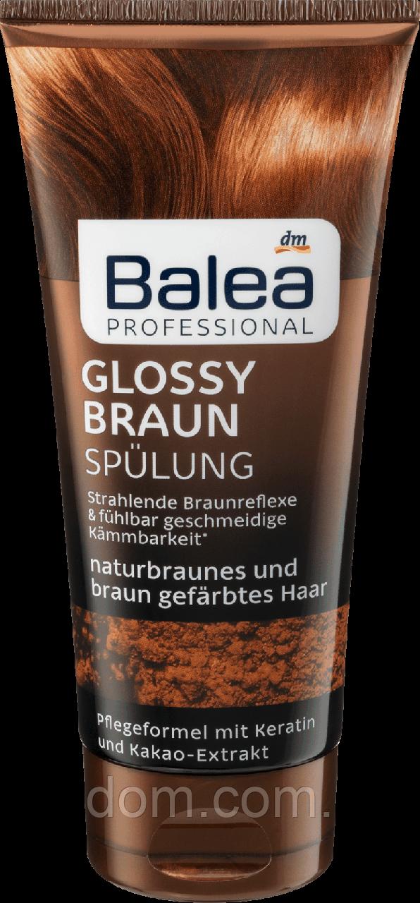Balea Professional Spulung Glossy Braun бальзам для глянцю каштанового волосся 200 мл