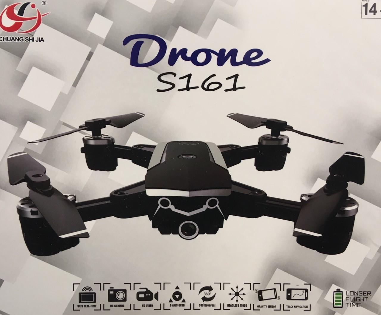 Квадрокоптер Drone S161 с камерой, складной