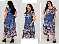 Летнее платье с завышенной талией, с 50-66 размер, фото 1