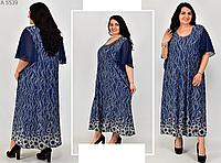 Летнее платье свободного фасона, с 66-72 размер, фото 1