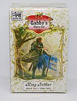 Черный чай  Gabbi`s в картонной пачке «Король артур» - Elite OPA 100 г.