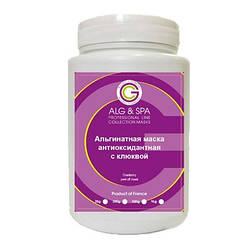 Alg&Spa Альгінатна маска антиоксидантна з Журавлиною