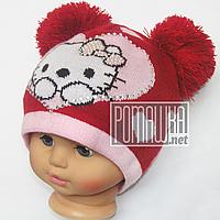 Детская весенняя, осенняя вязаная шапочка р. 50-52 осень весна хорошо тянется 4370 Красный 50, фото 1