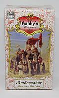 Черный чай Gabbi`s в картонной пачке «Амбассадор» - Elite PEKOE 100 гр.