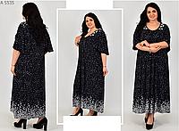Удлиненное платье свободного фасона, с 66-72 размер, фото 1