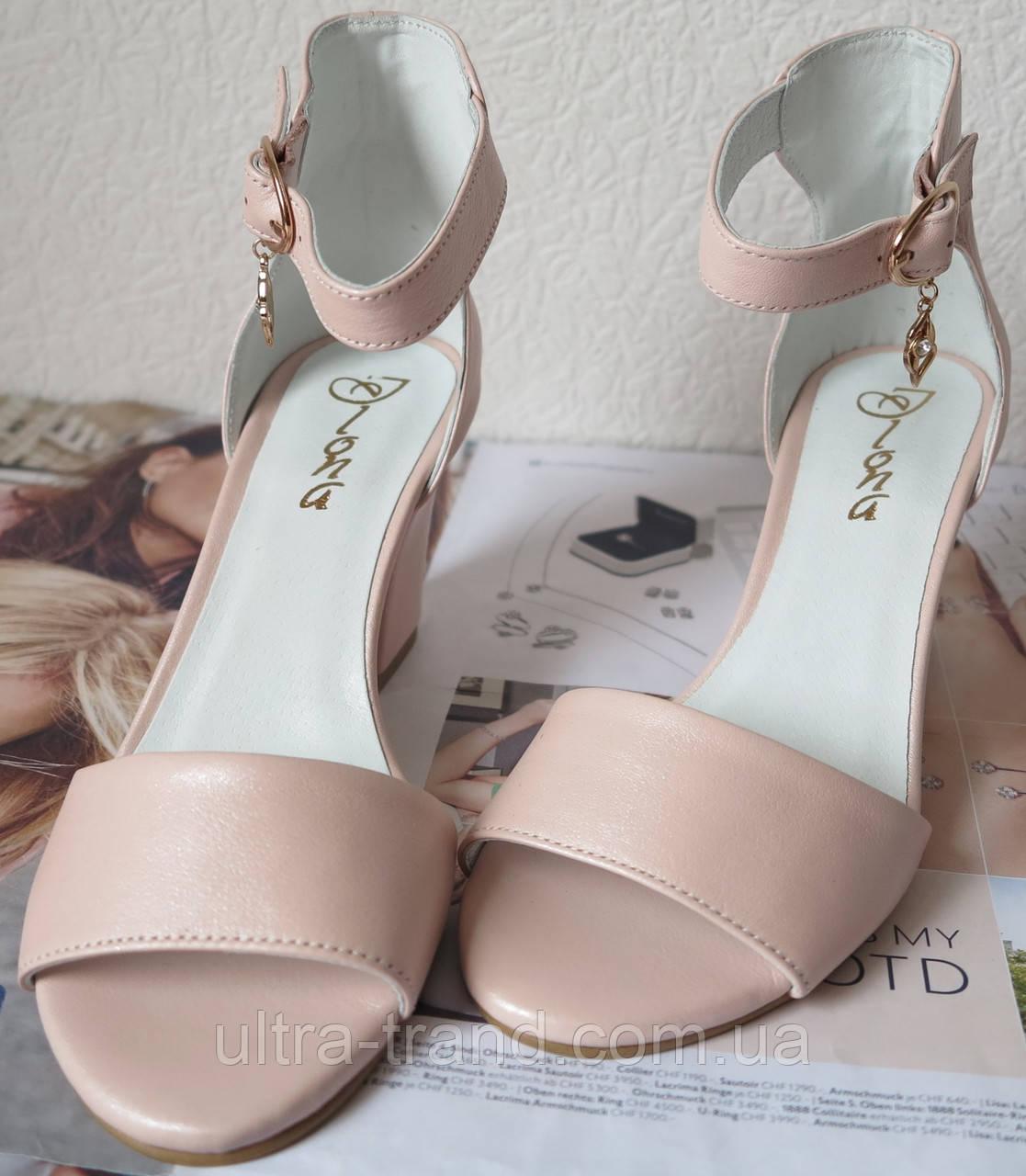 6bbeb3a40 Летние туфли босоножки на удобном каблуке 7 см кожа пудра перламутр