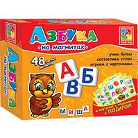 Азбука на магнитах  VT1502-01 Vladi Toys