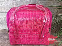 """Сумка-чемодан для мастера маникюра/парикмахера/визажиста """"крокодил"""", розовая"""