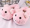 Детские тапочки игрушки Свинки