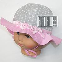 Детская р 44 6 7 8 мес летняя панамка девочке для девочки новорожденных детей малышей с завязками 4697 Розовый