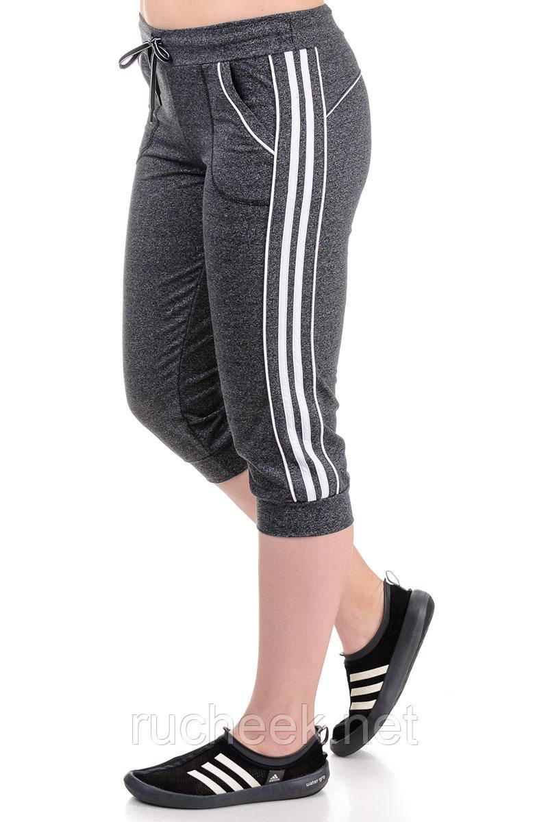 Женские спортивные бриджи с лампасами (мулине)