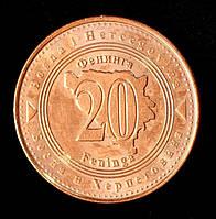 Монета Боснии и Герцеговины 20 фенингов 2013 г.