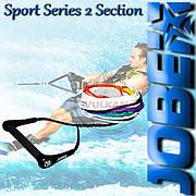 Фал c рукояткой Jobe Sport Series 2 Section для водных лыж, 211117025