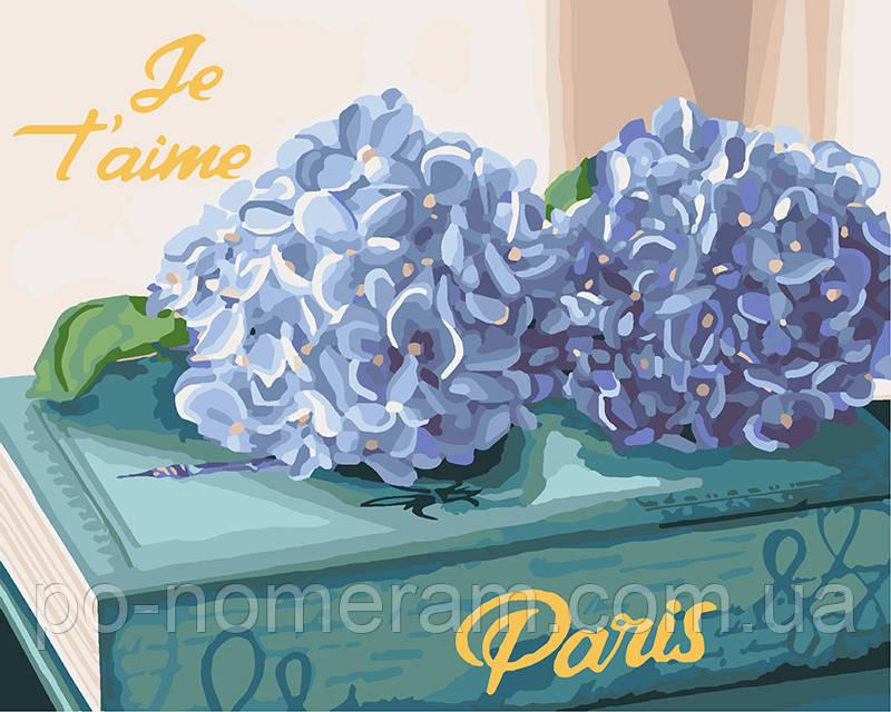 Раскраска для взрослых Париж и гортензия (KHO3034) 40 х 50 ...
