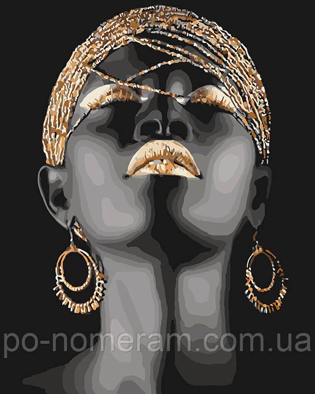 Раскраска для взрослых Африканская принцесса (KHO4559) 40 ...