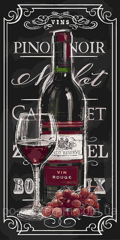 раскраска для взрослых гордость винодела Kho5547 20 х 50 см идейка без коробки