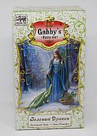 Зеленый чай Gabbi`s в картонной пачке «Зеленый дракон» - Gunpowder Special 100 г.)