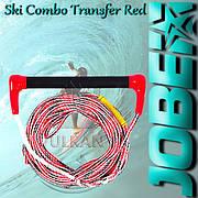 Фал с рукояткой Jobe Ski Combo Transfer Red для водных лыж, 211217004
