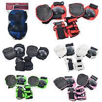 Защита для роликовых коньков MS 0032 фиолетовая 3 элемента Гарантия качества