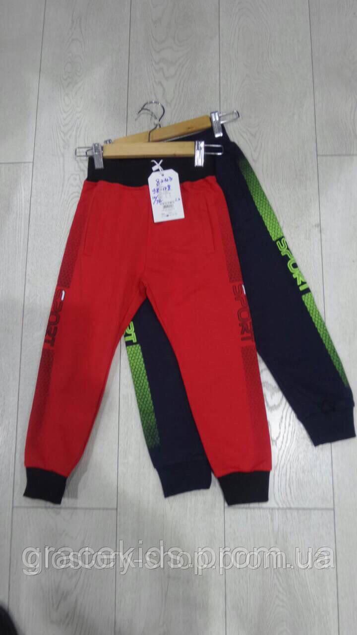 Детские спортивные брюки оптом GRACE,для мальчиков ,разм 98-128 см