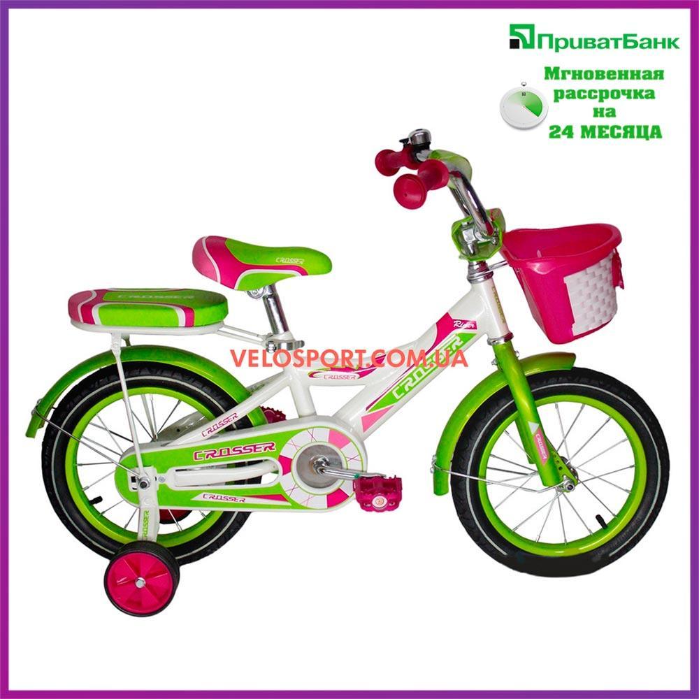 Детский велосипед Crosser Rider 14 дюймов бело-салатовый