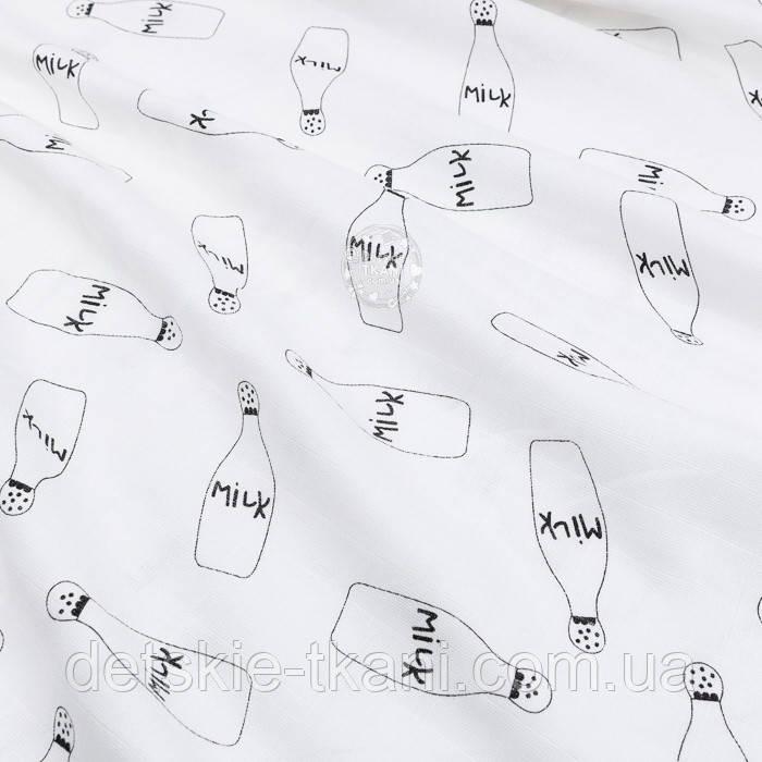 """Ткань муслин """"Бутылочки MILK"""" на белом, ширина 155 см"""