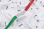 """Ткань муслин """"Бутылочки MILK"""" на белом, ширина 155 см, фото 3"""