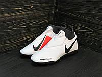 Сороконожки Nike Phantom VSN с носком / футбольная обувь Белые (реплика)