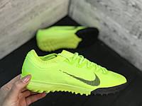 Сороконожки футбольные Nike Mercurial XII PRO/многошиповки  Лимонные (реплика)