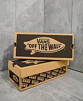 Коробка Ванс
