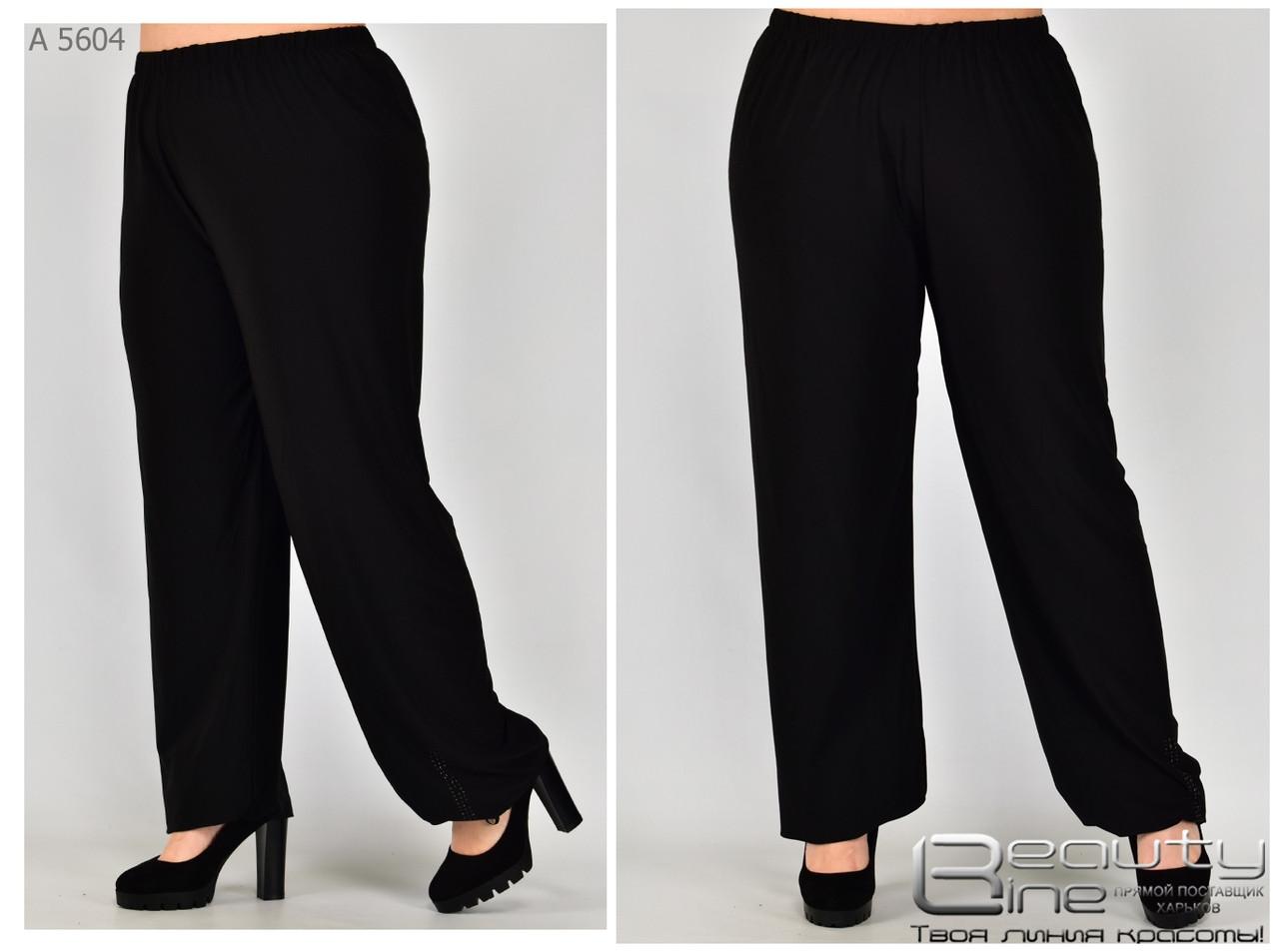 Летние женские брюки раз. 52.54.56.58.60.62