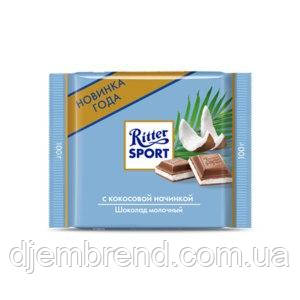 Шоколад Ritter Sport, Риттер Спорт с кокосовой начинкой, 100 г. Германия