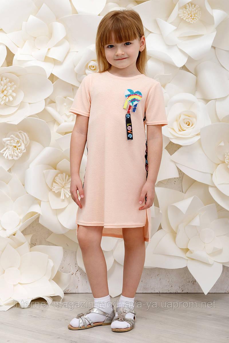 """Платье на девочек """"Love"""" р. 116-152 персик"""