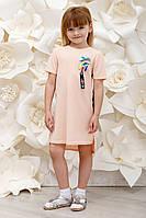 """Платье на девочек """"Love"""" р. 116-152 персик, фото 1"""