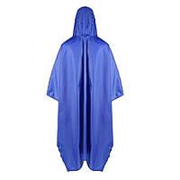 Туристический плащ синий пончо накидка от дождя дождевик защитный тент нейлон 190Т poncho