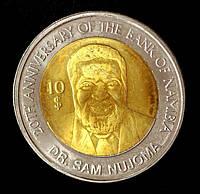 Монета Намибии 10 долларов 2010 г. 20 лет Банку Намибии